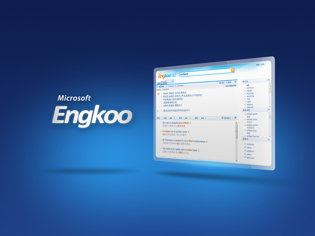 Microsoft Bing Dictionary (Engkoo)
